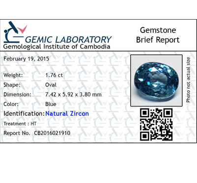 1.76 ct. Oval Natural Blue Zircon