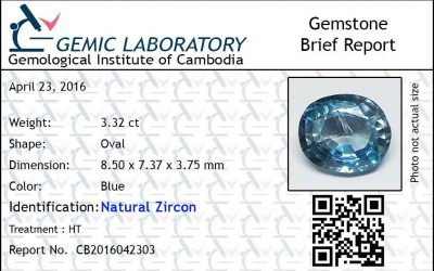 3.32 ct. Oval Natural Blue Zircon